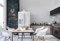 Sala da pranzo moderna – 24 idee di stile