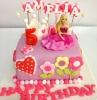 torte-di-principesse-nome-amelia