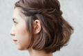 Acconciature per capelli corti – idee, tagli e colori per l'estate 2017