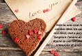 Frasi sull'amore – 100 immagini di citazioni e pensieri