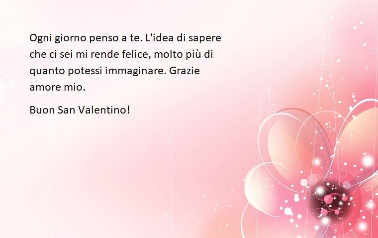 Cartolina con un fiore grafico e scritta originale per un Buon San Valentino