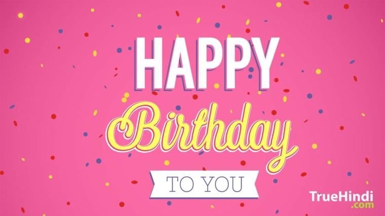 Immagini auguri di compleanno simpatici, immagine con sfondo rosa e scritta in inglese
