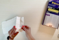 Come fare una mascherina antivirus fai da te con filtro